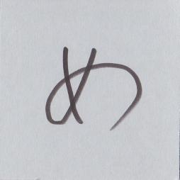 文字のカード